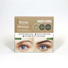 Brow Henna «Blonde» kit
